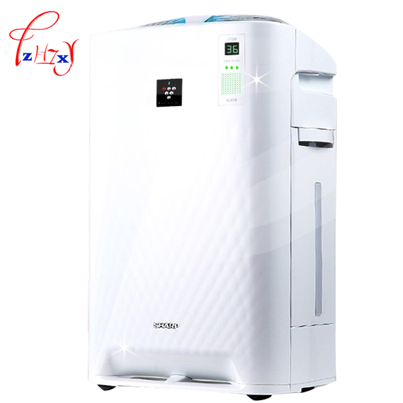 Intelligent humidifier air purifier Smoke Dust Peculiar Smell Cleaner air cleaning humidification Air freshener for homes 1pc salter air fryer home high capacity multifunction no smoke chicken wings fries machine intelligent electric fryer