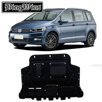 BINGWINS Car styling For Volkswagen Touran plastic steel engine guard For VW Touran 2016 2018 Engine skid plate fender 1pc|Chassis Components|   -