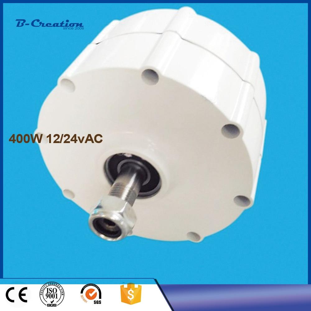 Free Shipping 400w 12v/24v dc generator FOR DIY wind turbine,Permanent Magnet Generator,400w Waterproof wind controller