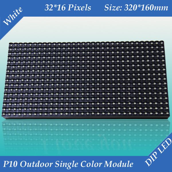 Free shipping 2pcs/lot 320*160mm 32*16 pixels waterproof high brightness P10 Outdoor White color LED display module