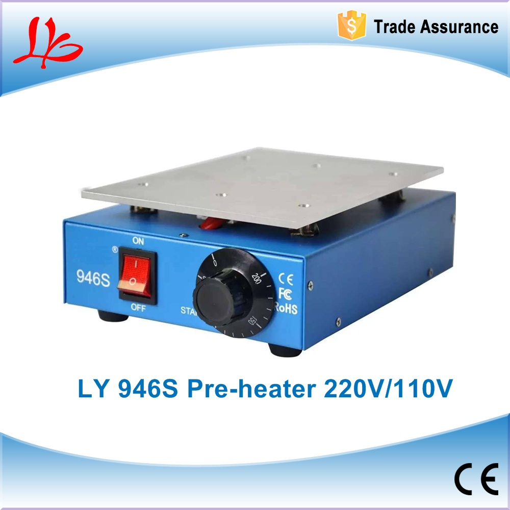 LY 946S mini lcd separtor 9.5 inch big area preheating machine 250W 50-200 degree 220V/110V nobrand 946