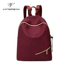 2017, Новая мода красные, черные рюкзак Для женщин опрятный Школьные сумки для подростков Для мужчин Оксфорд Дорожные сумки Обувь для девочек ноутбука daykpack Mochila