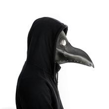 Nowa maska doktora zarazy dziób lekarz maska długi nos Cosplay fantazyjne maska Gothic retro Rock skóra Halloween maska dziób tanie tanio Costumes Doktor zarazy Na SexeMara Unisex Dorosłych Masks Masz 201730584181 1 ZŁ