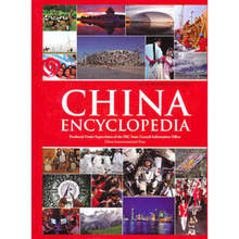 China Encyclopedia Produced Under Supervision of the PRC State Council Information Office Intercontinental Press-133