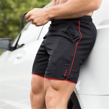 Brand Mens shorts Calf-Length gyms Fitness Bodybuilding Casual Joggers workout Brand sporting short pants Sweatpants Sportswear mens slim fit cotton shorts fashion casual gyms fitness bodybuilding workout male sportswear short pants jogger brand sweatpants