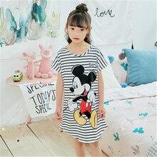 Ночные рубашки принцессы с Микки Маусом для девочек; милые пижамы с короткими рукавами; детская мультяшная Ночная сорочка; одежда для детей; ночная рубашка; пижамы для девочек