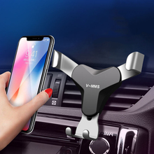 Gravity Car Mobile Phone Holder For Phone Air Vent Mount Stand Universal In Car Smartphone Cell Support Phone Holder For iPhone цены