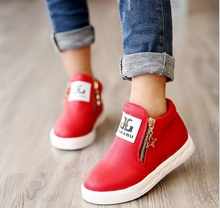 2016 New arrived Autumn fashion girls boots children flat shoes zip red black pink PU ankle kid shoes size 26-36