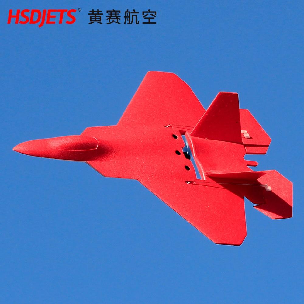 HSD passe-temps EPP RC avion parc Flyer F-22 580mm pour les débutants RTF sans batterie