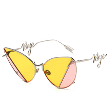 2016 Super Stylish Women Cat Eye Sunglasses Luxury Double Color Ocean Lens Sun Glasses Brand Designer New Shades MA213