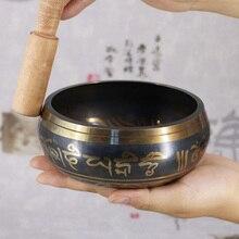 Ручная работа 3,15 дюймов Тибетский колокольчик металлическая Поющая чаша с нападающим для буддизма буддийская медитация и заживление, релаксация