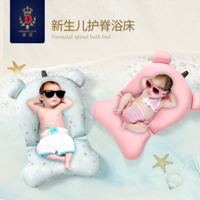 Babyfond Baby Bath Bag Rack Antiskid Shower Pad Bath Net Baby Bathing Bed baby Can Be Sitting And Lying wood grain flannel antiskid bath rug