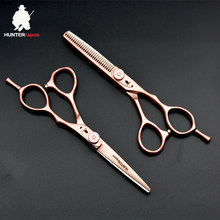 30% OFF HT9132 hair scissors 6 inch professional barber shears hair cutting scissors set japan hair cutting thinning scissors(China)