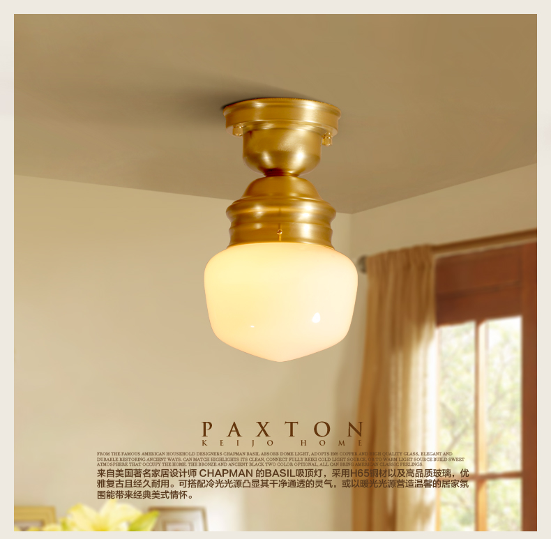 крыльцо из стекла - American small copper ceiling lamps balcony kitchen aisle porch white glass lamp shade