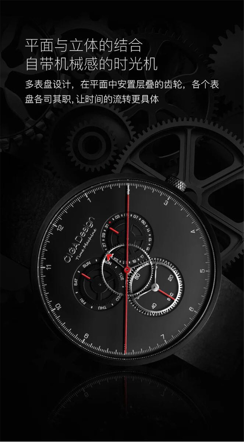 Original Xiaomi Ciga Watch Time Machine Three Gear Design Simple Quartz Watch One Pointer Design Adjustable Date Watch (6)