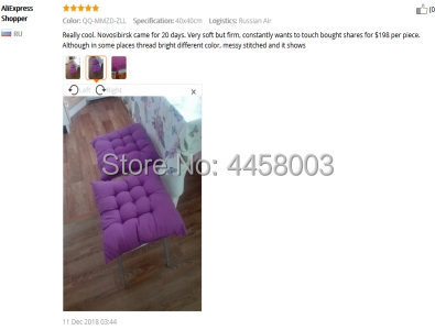 HTB1A8GNajzuK1RjSspeq6ziHVXaI Solid Color Cushion Soft Comfortable office Chair seat cushions Reclining chair cushion Long cushion Various sizes are available