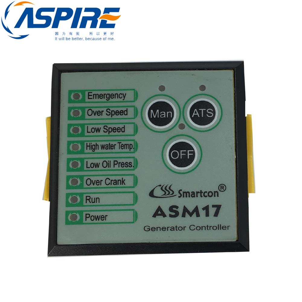 Key Start Control Module ASM17 replacement for GTR17 GTR-17 generator controller free shipping dse7220 engine generator controller module auto start control suit for any diesel generator
