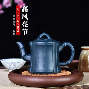 And Of Character Yixing Manufactor Wholesale Dark-red Enameled Pottery Teapot Tea Set Gift Customized Generation Deliver Goods