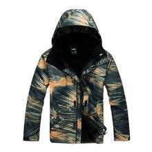 все цены на 2019 Men 3 in 1 Jacket Windbreaker Camping Hiking Jacket Breathable Coat Waterproof Windproof Detachable Liner 2 Pieces Outwear онлайн