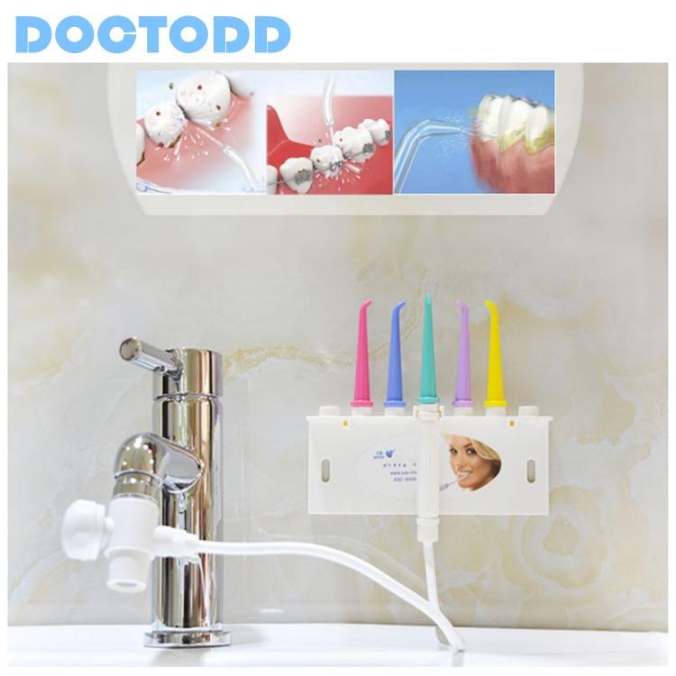 teeth washing machine