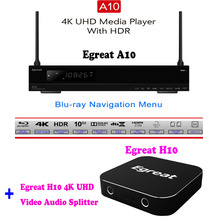 Egreat A10 4K Blu-ray Hard Disk Player ISO Playback Navigation Menu Android TV Box, Egreat H10 4K Ultra HD Video Audio Splitter