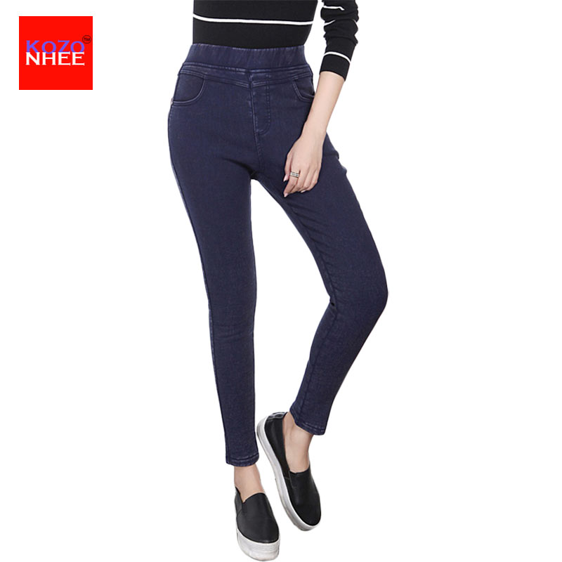 Plus Size Slim Stretch Waist Jeans With High Waist Women Pencils Jeans Elastic Skinny Women's Jeans Large Size