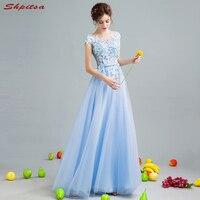 Ligh Blue Lace Mother of the Bride Dresses for Weddings A Line Evening Groom Godmother Dresses