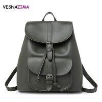 Vintage Women Backpack Drawstring PU Leather Backpacks Teenager School Bags for Girls Black Female mochila Rucksack Mujer WM723Z