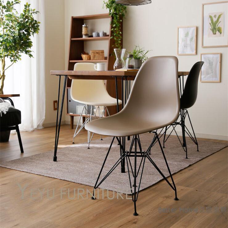 Simple Minimalist Dining Set: Minimalist Modern Design Plastic And Black Metal Leg