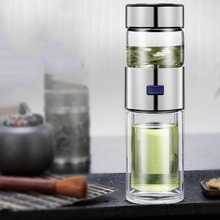 Brief Tea Water Separately Bottle Clear Double Wall Glass with Steel Stainless Filter Kit Cup Mug