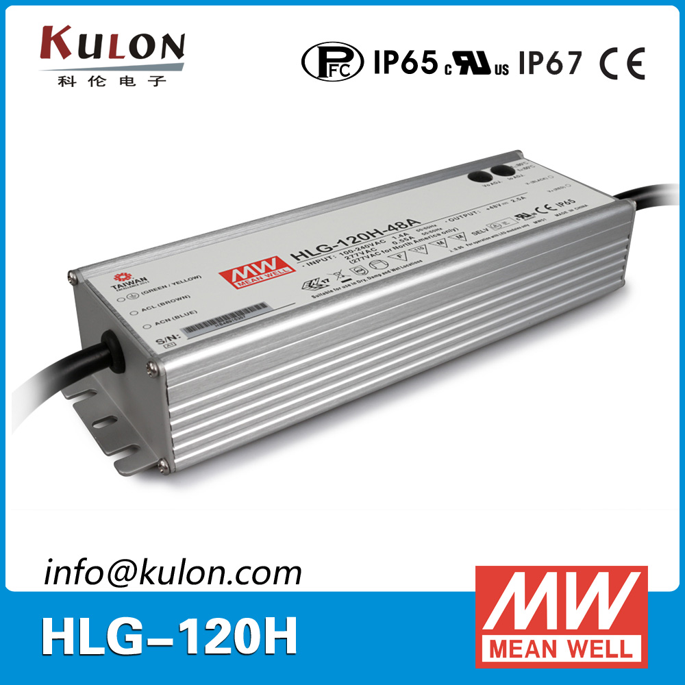 Original Meanwell HLG-120H-24A 120W 24V 5A waterproof LED Power Supply adjustable ip67 24v 5a 120w 110 220vac input electronic waterproof led 24v 5a power supply led adapter 24v 120w lpv 120 24