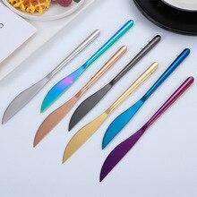 Высококачественные корейские утолщенные золотые столовые приборы из нержавеющей стали, специальный нож для стейка, домашняя посуда