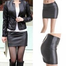 Женская юбка Bodycon /zip /s/3xl