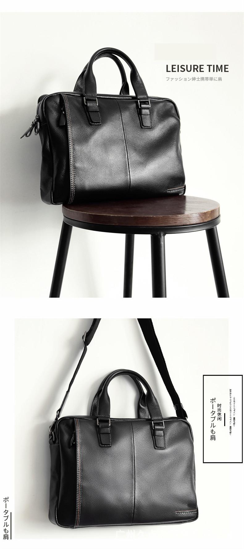 genuine leather briefcase (1)