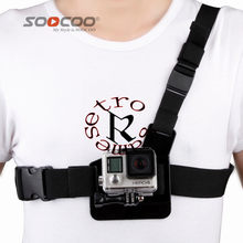 SOOCOO Xiao Mi Yi Gopro Hero 4/3/3+/2 Accessories Chest Belt Action Camera Holder Sport Cam Strap Mount Adjustable Go pro Hero4(China)