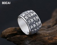 S999 silver jewelry sterling silver heart ring men large size wide version retro Thai silver frosted ring