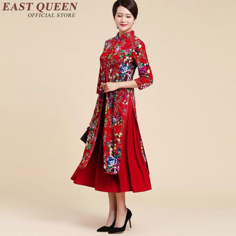 Großzügig Rotes Chinesisches Hochzeitskleid Galerie - Brautkleider ...