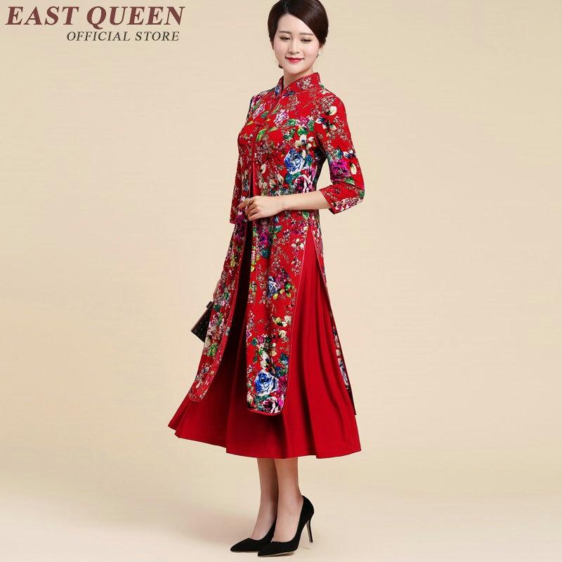 Qipao Wedding Gown: Qipao Chinese Dress Cheongsam Wedding Dress Vintage Red