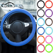 Free Ship Car Silicone Steering Wheel Glove Soft Colorful Universal Skin Cover Accessories For VW BMW Toyota Hyundai Honda Benz