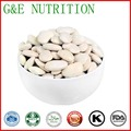 100% Pure Natural White kidney bean Extract Phaseolus vulgaris L. 200g