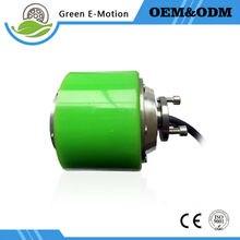 latest small light electric wheel hub motor mini 3 inch wheel 36V 150W electric scooter motor electric skateboard motor