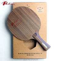 Palio official way005 way 005 table tennis blade pure wood for 40+ new material table tennis racket sports racquet sports