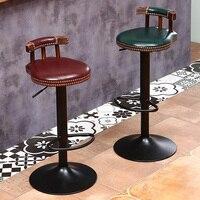 Bar stool modern minimalist home wrought iron high stool bar stool bar chair American lift backrest chair stool