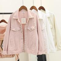 Candy Color New Spring Women Sweet Pearl Jacket Turn Down Collar Long Sleeve Young Girls Autumn