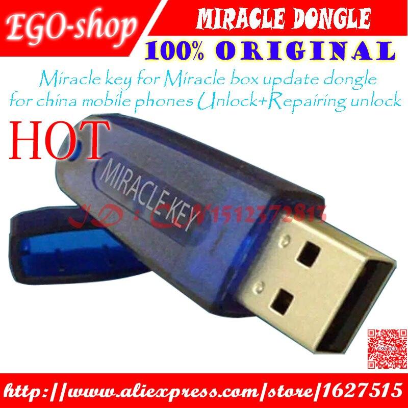 Gsmjustoncct clé Miracle pour boîte Miracle mise à jour dongle pour les téléphones mobiles de chine débloquer + réparer débloquer