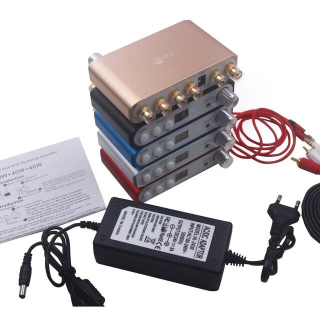 ハイファイのbluetooth 4.2 dspデジタルパワーアンプ2.1チャンネルステレオオーディオサブウーファーアンプ基板80ワット + 40WX2ベースアンプ