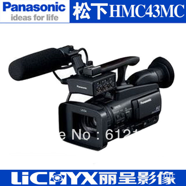 AG-HMC43MC shoulder professional camcorder HD camcorder