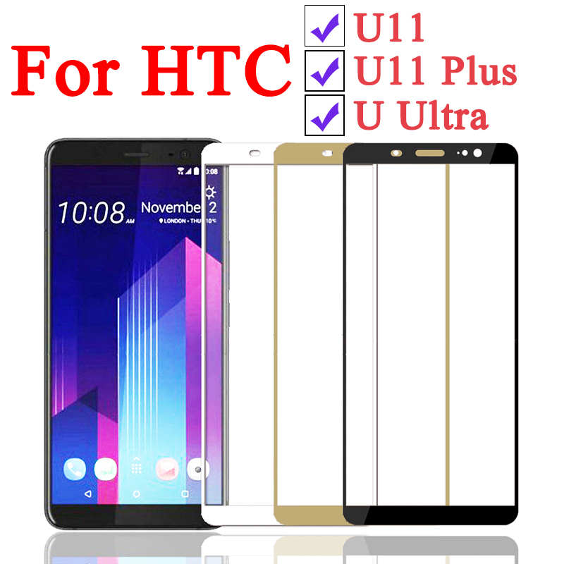 for htc u ultra tempered glass for htc u11 plus glass protective glas screen protector full cover case film protect protection