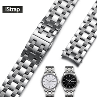 iStrap 316L Stainless Steel Watchband 19mm Polished and Brushed Silver Replacement Watch Strap For Tissot Seastar T065