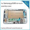 7 дюймов Для samsung Galaxy Tab 2 P3100 ЖК-Дисплей с Датчиком Касания Digitizer Полный Ассамблея С Рамкой Ремонтируется Tablet пк